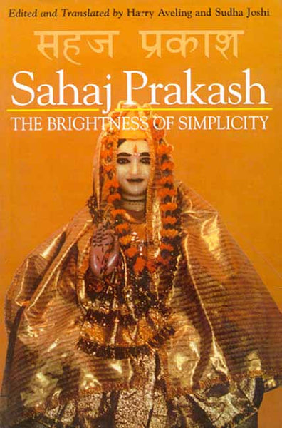 Sahaj Prakash: The Brightness of Simplicity