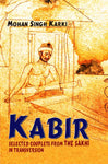 Kabir: Selected Couplets from Sakhi in Transversion