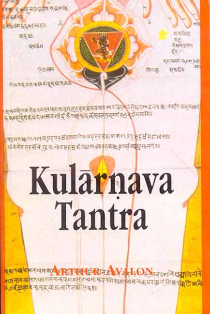 Kularnava Tantra: Text and Readings