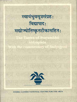 The Tantra of Svayambhu Vidyapada: With the Commentary of Sadyojyoti