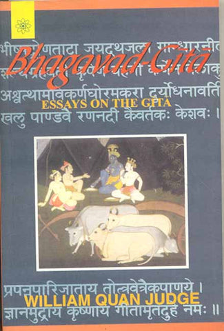 bhagavad gita spiritual books bhagavad gita combined his essays on the gita