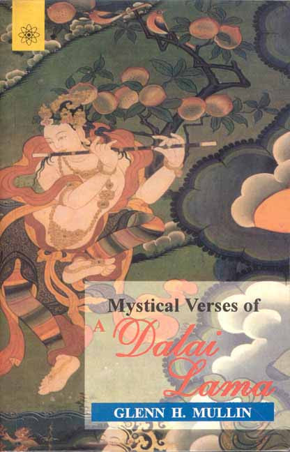 Mystical Verses Of A Dalai Lama
