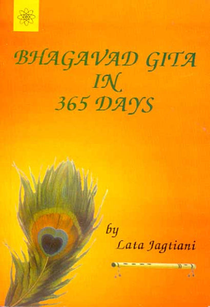 Bhagavad Gita in 365 days: The Spiritual Essence of the Gita