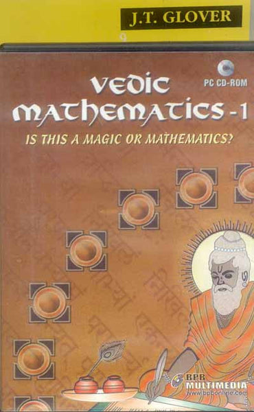 Vedic Mathematics for Schools (Book 1) With CD