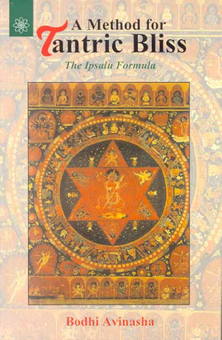 A Method For Tantric Bliss: The Ipsalu Formula
