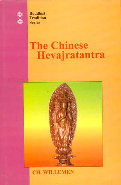 The Chinese Hevajratantra