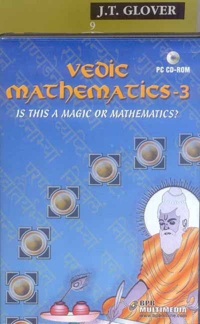 Vedic Mathematics for Schools (Book 3) With CD