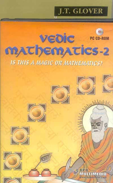 Vedic Mathematics for Schools (Book 2) With CD