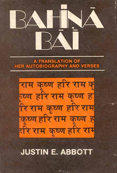 Bahina Bai: A Translation of her autiobiography and verses