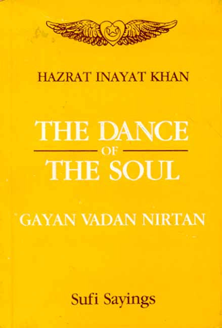 The Dance of the Soul: Gayan, Vadan, Nirtan