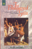 The Bhagavad Gita: A Transcreation of the song celestial
