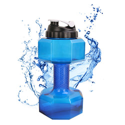 Plastic 2.2L Dumbbell BPA Free water Bottle for Gym Outdoors