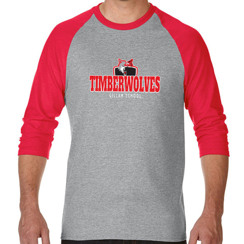 Sport Grey/Red - Distressed logo