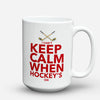 "Limited Edition - ""Canadians Hockey"" 15oz Mug - Canada Mugs - Mugdom Coffee Mugs"