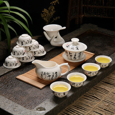 """Kung Fu"" Bone China Tea Set - 14pcs - Tea Set - Mugdom Coffee Mugs"