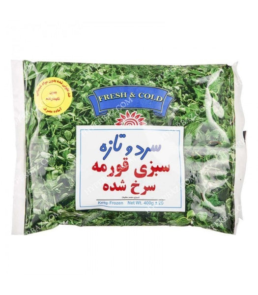Fried Ghormeh Sabzi Herbs - Kikis Delivery