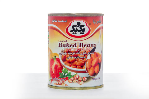 Baked Beans - Kikis Delivery