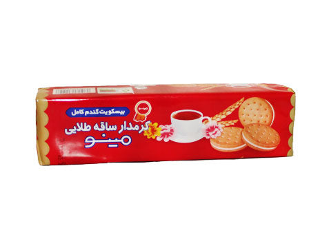 Cream Biscuit Saghe Talaie - Kikis Delivery