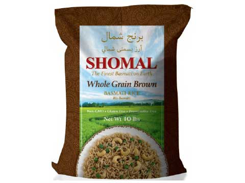 Whole Grain Brown Basmati Rice - Kikis Delivery