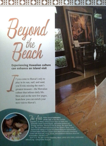Sample of Kon Tiki Lounge in magazine