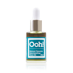 Natural Tamanu Rejuvenating Face Oil 30ml