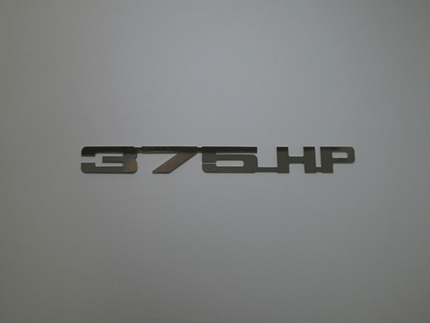 Horsepower Emblem - 375 HP; - MorrisClassic.com, emblems