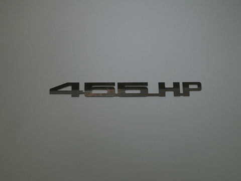 Horsepower Emblem - 455 HP; - MorrisClassic.com, emblems