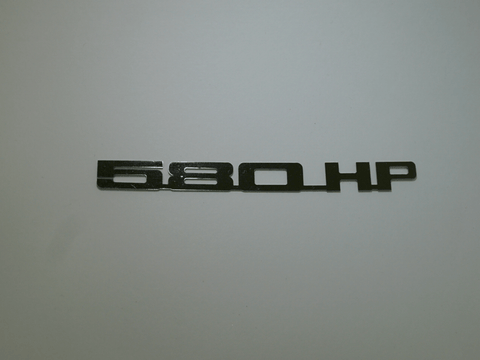 Horsepower Emblem - 580 HP; - MorrisClassic.com, emblems