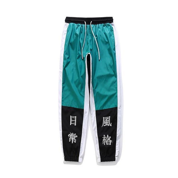 Hong-Kong Pants