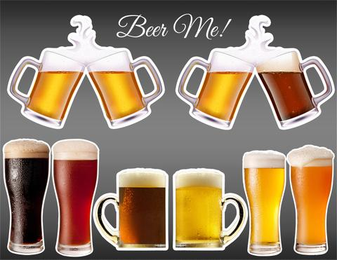Beer Me Bundle