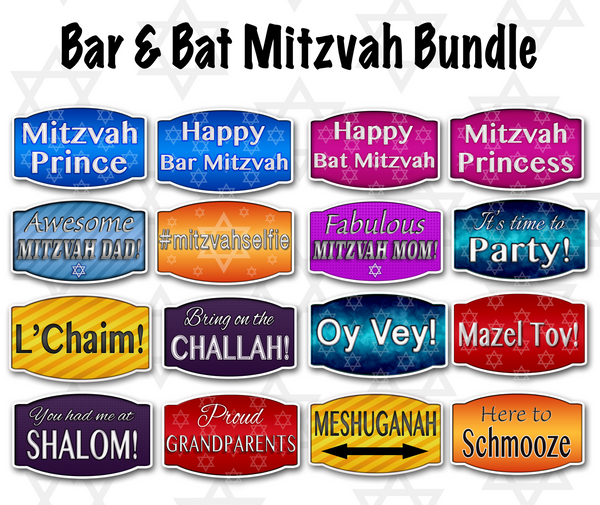 Bar Mitzvah/Bat Mitzvah Bundle