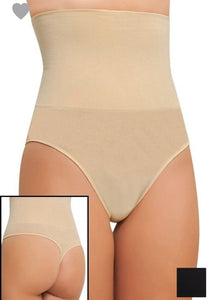 Ship Shape- Thong Shape Wear