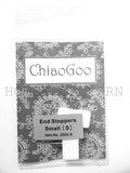 ChiaoGoo Small End Stoppers