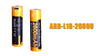 Fenix 2600Mah 18650 USB Battery - Ultimateairsoft fun guns cqb airsoft