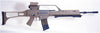 ARES AS36K - Ultimateairsoft fun guns cqb airsoft