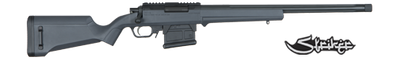 AMOEBA STRIKER SNIPER RIFLE