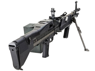 Ares M60-E4 - Ultimateairsoft fun guns cqb airsoft