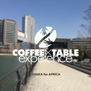 『COFFEE×TABLE experience』に出店します