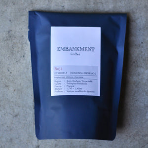 販売終了Boji Natural/  ETHIOPIA - ESPRESSO - ボジ《LIGHT ESPRESSO ROAST》