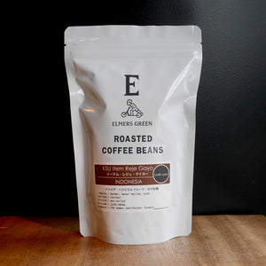 KSU Item Reje Gayo  INDONESIA  / イーテム レジェ グイヨー《DARK ROAST》