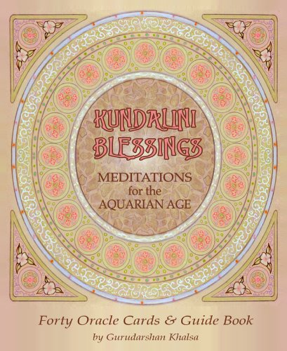 Kundalini Blessings by G Khalsa