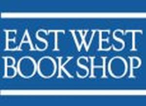 January-01-2017 - Sunday - All Day - Closed for New Year's - with East West Bookshop at East West Bookshop