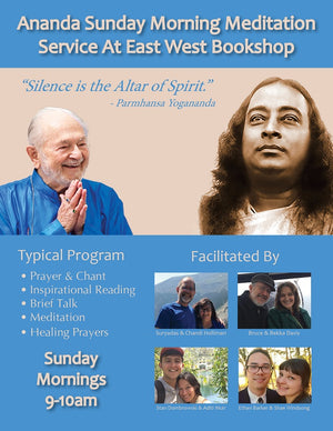 02-February 03, 2019 - Sunday 9-10am -Ananda Group Meditation - with Ananda Seattle with Stan Dombrowski and Aditi Muir