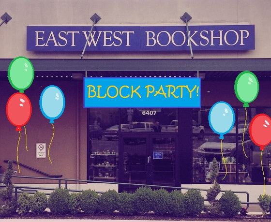 August 06, 2017 - Sunday 12:30-3:00pm - East West Summer Block Party