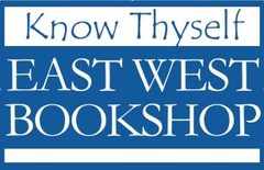 SHOPIFY TEST PRODUCT - with East West Bookshop