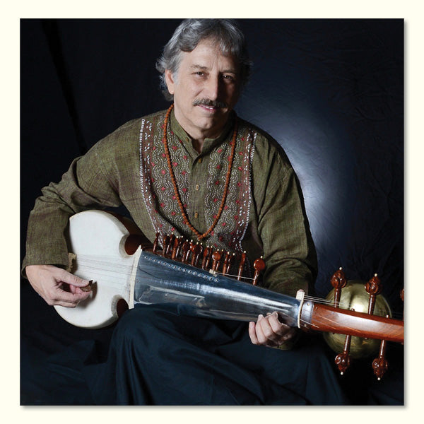 May 03, 2019 - Friday 7-9pm - Guru Vandana: An Evening of Indian Classical Music - with Richard Russell and Amie Maciszewski