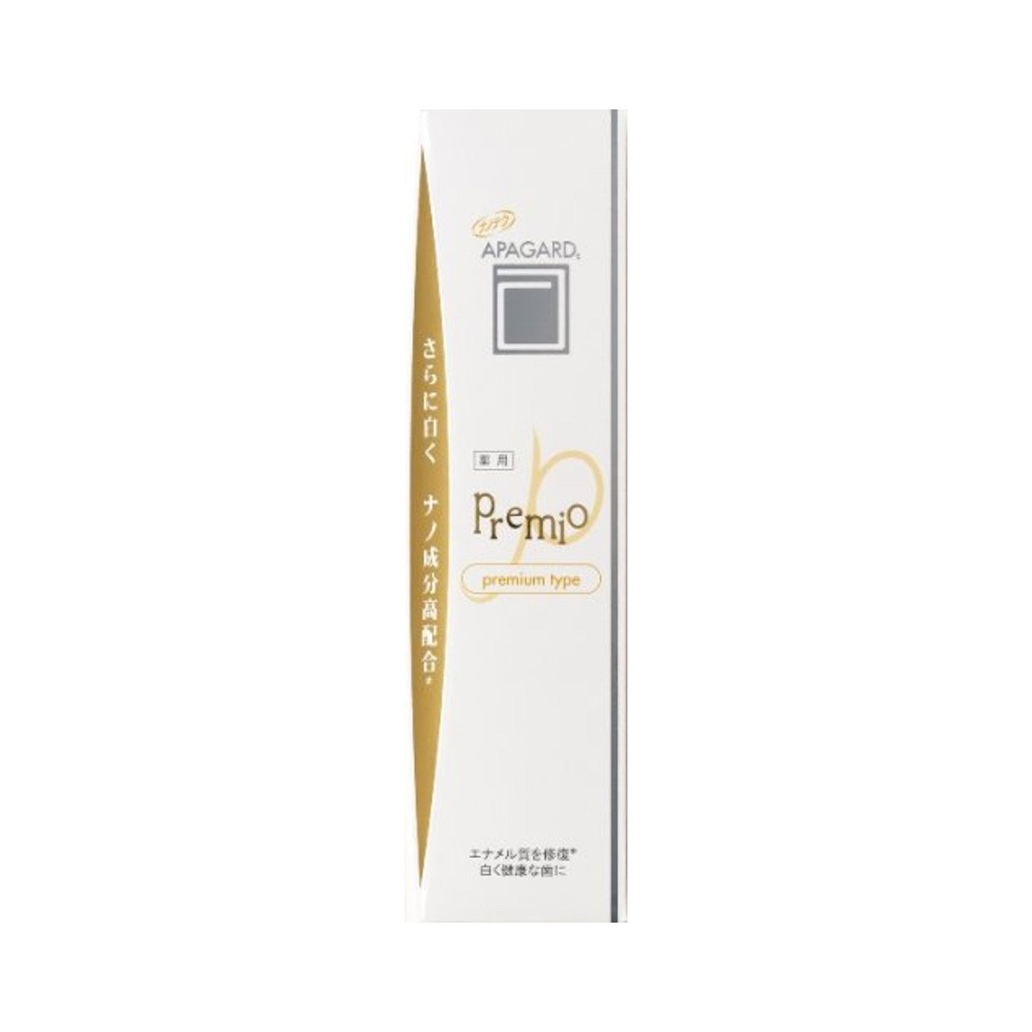 Apagard Premio toothpaste 100g | the first nanohydroxyapatite remineralizing toothpaste