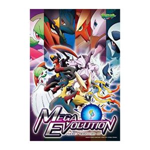 Megashinka Pokemon XY 108 Large Piece evolution 108-L510