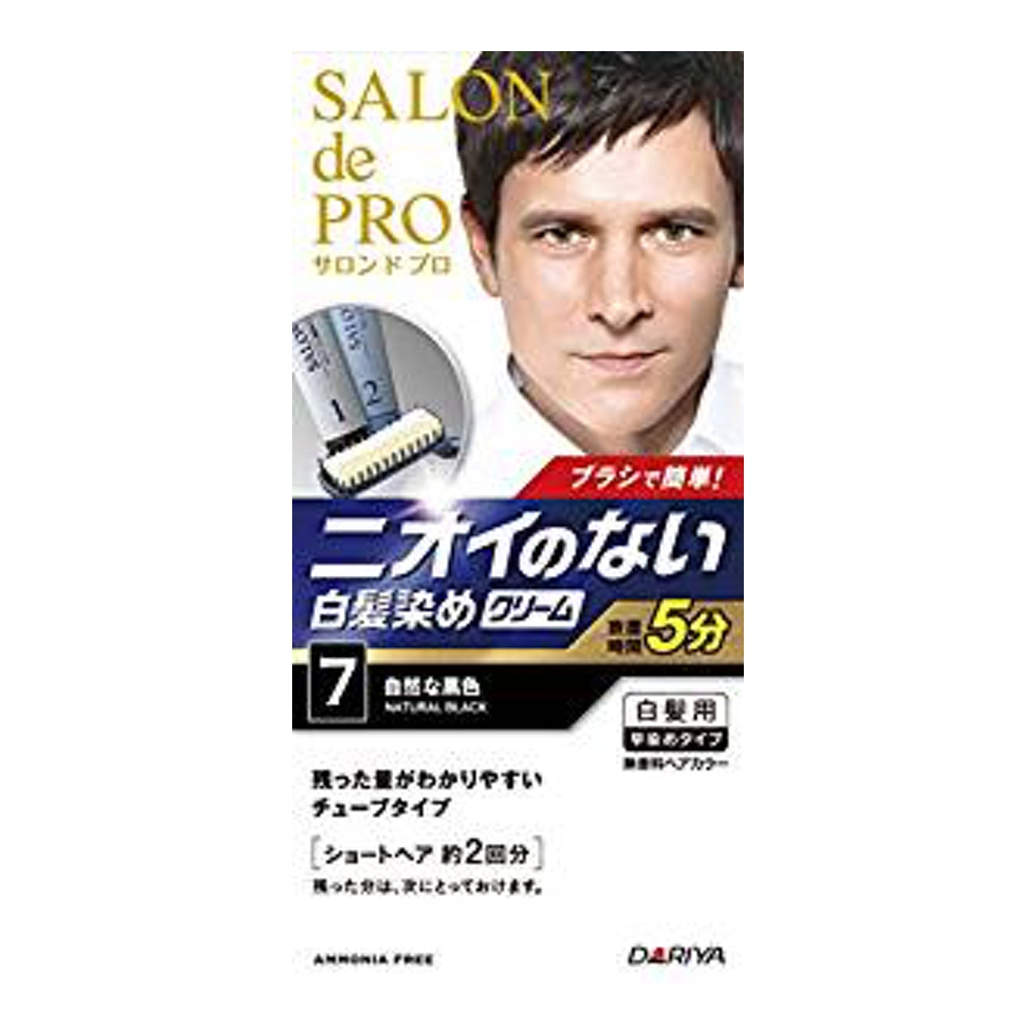Dariya Salon De professional fragrance-free hair color Men's Speedy 7 (natural black)