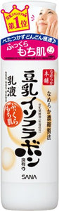 NAMERAKA Sana Isoflavone, Facial Milk, 5.07 Fluid Ounce